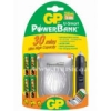 GPPB13 U-Smart + 4x AA 2300m +Car Adapto