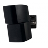 BT33 HOME CINEMA SPEAKER WALL MOUNT